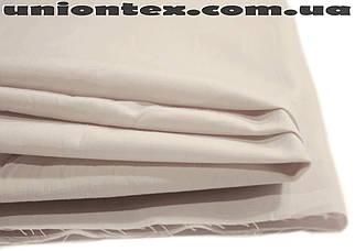 Рубашечная ткань стрейчевая пудра