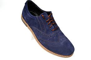 Синие броги полуботинки мужские замшевые Rosso Avangard Romano Blu Vel