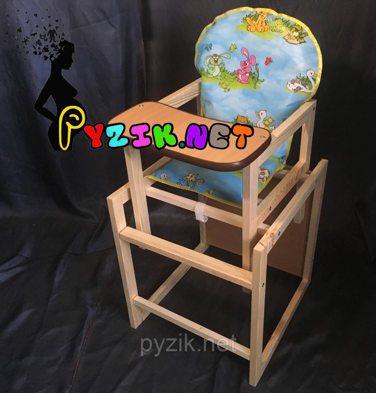 """Стульчик-столик для кормления Наталка/Зайчонок (трансформер) """"Полянка"""""""
