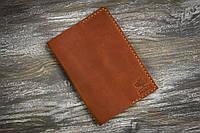 Кожаная обложка на паспорт с именной гравировкой