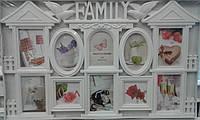 Фоторамка коллаж Family 10фото (10x10-2,10x15-8) бел/бронза 34v5-20