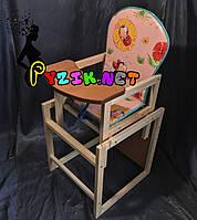 """Стульчик-столик для кормления Наталка (трансформер) """"Пчелки розовые"""""""