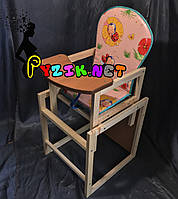 """Стульчик-столик для кормления Наталка/Зайченок (трансформер) """"Пчелки розовые"""", фото 1"""