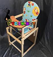 """Стульчик-столик для кормления Наталка (трансформер) """"Пчелки голубые"""""""