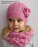 Ажурная тонкая шапка для девочки , фото 3