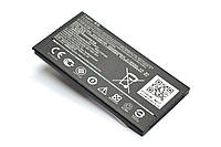 Аккумулятор на телефон Asus Zenfone 4