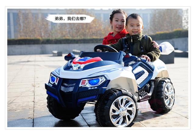 детские электромобили для прокатного бизнеса