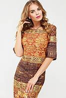 Дизайнерское строгое платье 2017 (рр 42-50) эксклюзивное расцветки