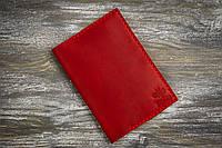 Красная обложка для паспорта с персонализацией