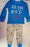 Пижама для мальчиков Синий 104 см 3 года КП189ц Бэмби Украина