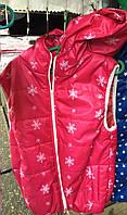 Детская жилетка на девочку оптом на 2-7 лет розовая