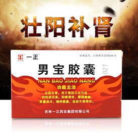 Nan Bao Jiao Nang для восстановления моче-половой системы*