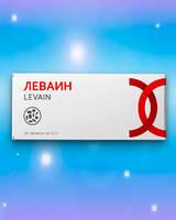 Леваин (иммуномодулятор растительного происхождения)