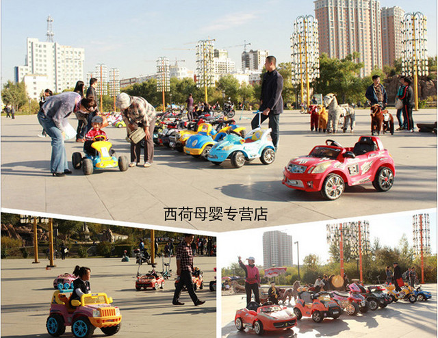 прокат детских электромобиле