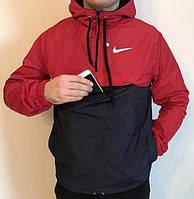Модная, молодежная курточка-ветровка 0301