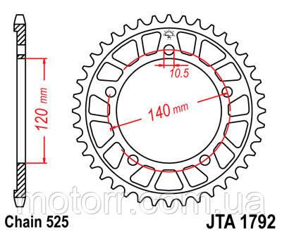 Легкосплавная задняя звезда JT JTA1792.43
