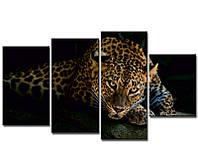 "Модульная картина из 4-х частей ""Леопард"""