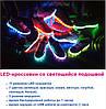 LED- детские кроссовки со светящейся подошвой!  Побалуйте своих деток!