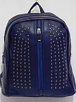 Рюкзак кож.зам 2017 темно-синий, фото 1