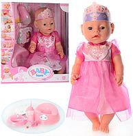 """Детская интерактивная кукла """" Пупс Baby Love """" 8 функций 10 аксессуаров с горшочком BL018D"""