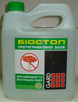 Биостоп 1л (15шт.)