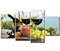 """Модульная картина из 4-х частей """"Вино и фрукты"""""""