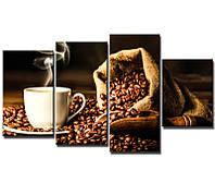 """Модульная картина из 4-х частей """"Аромат кофейных зерен"""""""