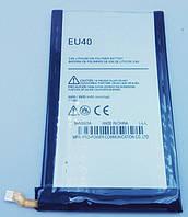 Батарея Motorola DROID XT1080 (EU40) оригинал