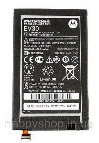 Батарея Motorola RAZR D1 XT915/XT925 (EV30) оригинал, фото 2
