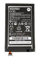 Батарея Motorola RAZR D1 XT915/XT925 (EV30) оригинал