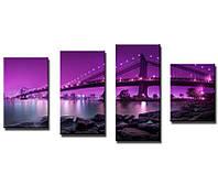 "Модульная картина из 4-х частей ""Бруклинский мост. Сиреневый туман"""