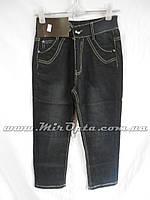 Детские джинсы для мальчика (4 - 9 лет)