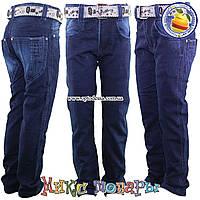 Синие джинсы с поясом для мальчиков от 8 до 12 лет (5017)