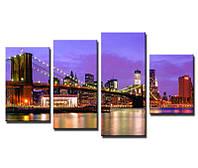 """Модульная картина из 4-х частей """"Бруклинский мост. Розовая заря"""""""