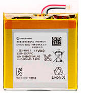 Оригинальная батарея Sony Xperia Acro S LT26w (1253-4166.2)