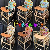 Стульчик-столик для кормления Наталка/Зайчонок (трансформер), цвет на выбор, фото 1