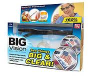 Увеличительные очки BIG VISION,  очки лупа, очки с увеличительным стеклом