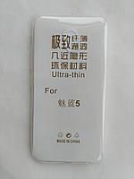 Силиконовый чехол Meizu M5 / M5 Mini ультратонкий прозрачный