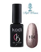 Kodi professional гель лак Коди 104 8мл бронзовый