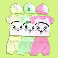 Комплект для малышей Мордочки 80 см розовый