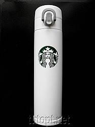 Термокружка Vacuum Cup Starbucks