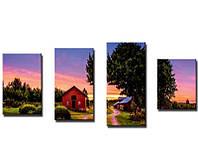 """Модульная картина из 4-х частей """"Домик и дерево на закате"""""""