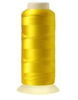 """Нитки вышивальные шелковые  """"777"""" - цвет желтый"""