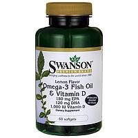 Омега-3 рыбий жир и витамин Д (вкус лимона) 60 капсул