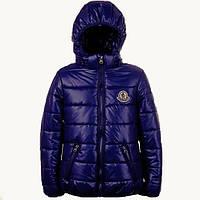 Куртка для мальчиков и девочек евро-зима Moncler