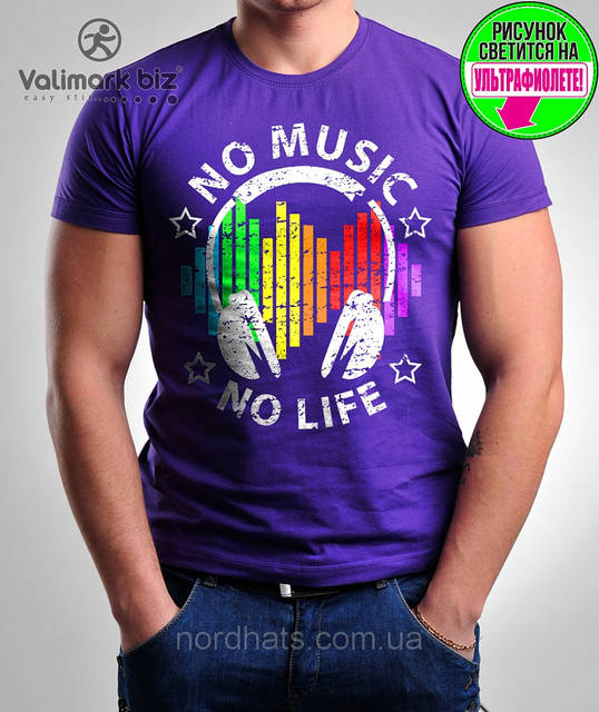 Стильная футболка Valimark biz