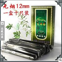 Полынные угольные сигары Моксы бездымные 10шт (12×120mm)