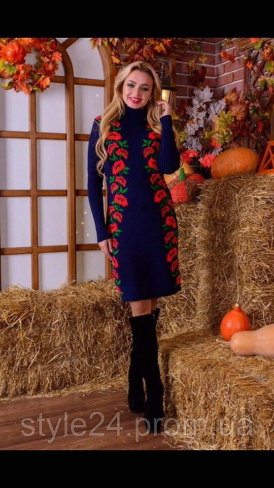 Вязане плаття з маками  продажа db5ce00f958be