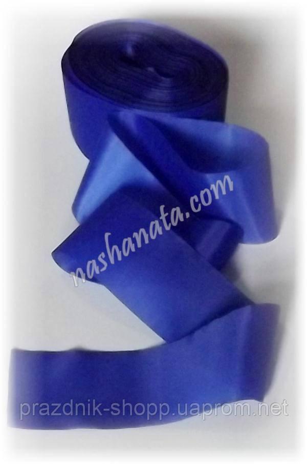 Лента шелковая, синяя.