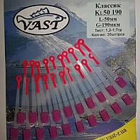 """Кивок лавсановый """"Классик"""" 50 мм (test 1,2-1,7)"""